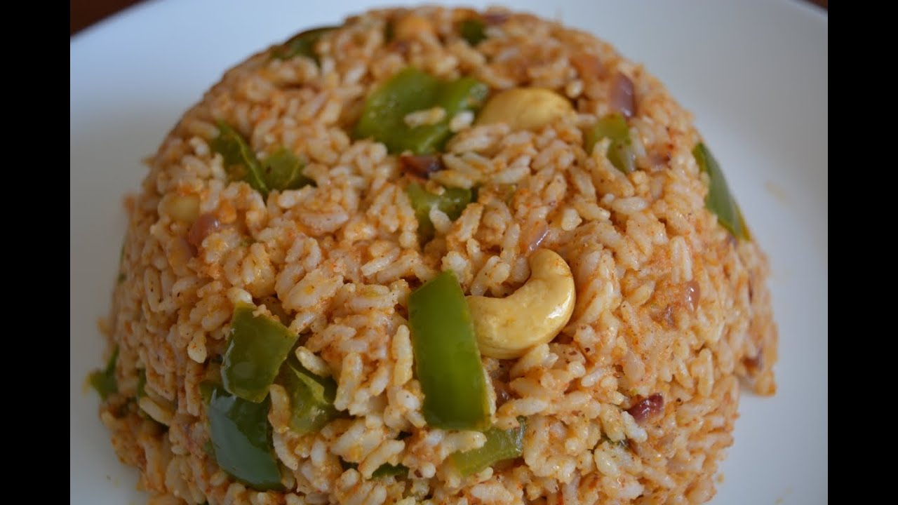 Capsicum rice lunch box recipe easy variety ricein tamil with capsicum rice lunch box recipe easy variety ricein tamil with english subtitles forumfinder Choice Image