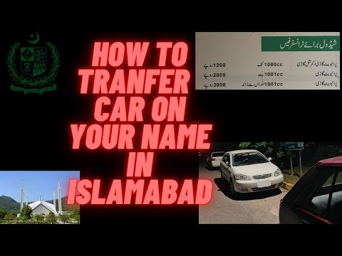 Complete Visual Guide to Transfer Car in Islamabad   Transfer of Vehicle Ownership ICT Excise Office