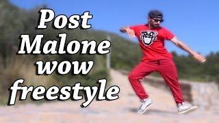 Post Malone - Wow Freestyle Dance LUCA LUSH x BISHU Remix