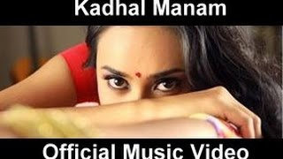 Kadhal Manam Official Music Video : Michael Rao's Debut Album