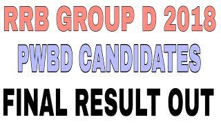 RRB GROUP D 2018//PwBD CANDIDATES//FINAL RESULT OUT thumbnail