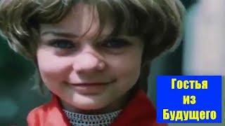 Прекрасное Далеко. Песня из фильма «Гостья из Будущего». Поет Большой Детский Хор СССР.