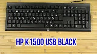 Розпакування HP USB Black K1500