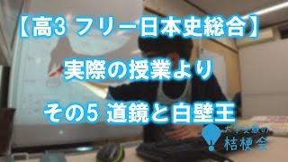 【ぎふチャン マイベストプロにて】 大学受験のプロ コラム連載中 http:...