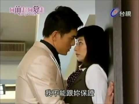 Bad things (Asian drama/film mix)