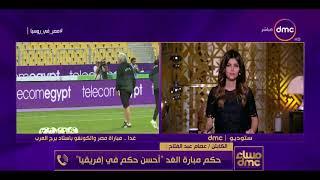 مساء dmc - ك/ عصام عبد الفتاح
