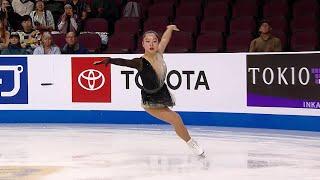 Вакаба Хигучи. Короткая программа. Женщины. Skate America. Гран-при по фигурному катанию 2019/20