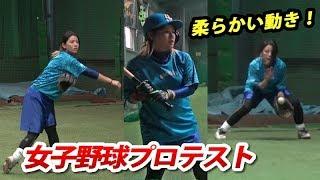 ハイスペック野球女子の彼女、プロテストを受ける。 thumbnail