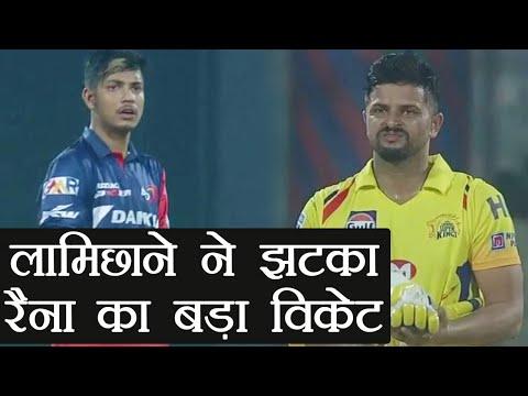 IPL 2018 : Sandeep Lamichchane dismisses Suresh Raina for 15 runs   वनइंडिया हिंदी
