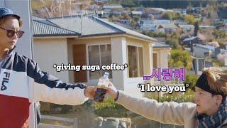 suga and his coffee addiction