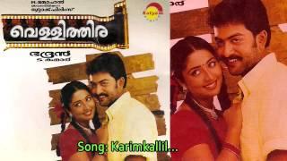 Karimkallil  - Vellithira