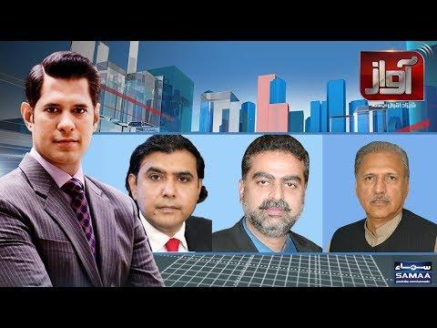 Awaz | SAMAA TV | 25 April 2018
