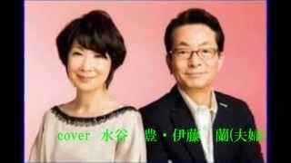 1979年4月21日リリース 水谷豊さん主演の「熱中時代・刑事編」の主題歌にな...