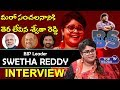 BJP Leader Swetha Reddy Exclusive Interview | BS Talk Show | Bigg Boss Telugu 3 | Top Telugu TV