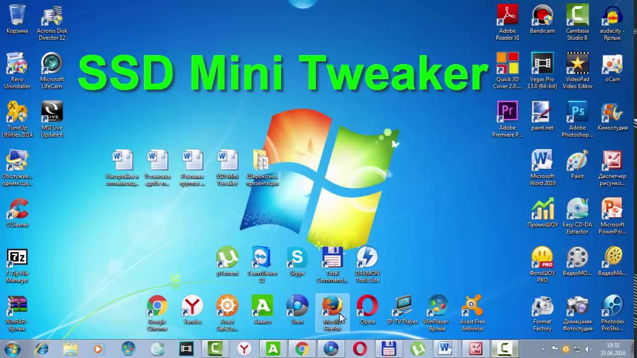 Быстрая настройка Windows 7 под использование SSD диска программой SSD Mini Tweaker.