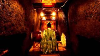 宮地嶽神社「奥の宮八社 不動神社」