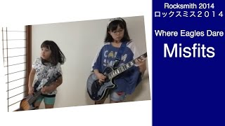 Here is Audrey (12) and Kate (7) playing Rocksmith - Where Eagles D...