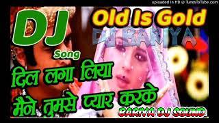 दिल लगा लिया मैंने तुमसे प्यार करके Dil laga liya Maine tumse Pyar Karke DJ Dholki love mix Hindi