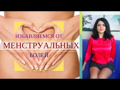 Лечение гастрита медом. Как правильно лечить?