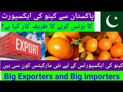 Kinnow or Citrus  exports from Pakistan, Kinnow types and Kinnow growing Areas in Pakistan