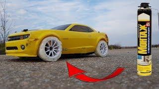 Монтажная ПЕНА вместо шин ... Пробую дрифт! RC drift