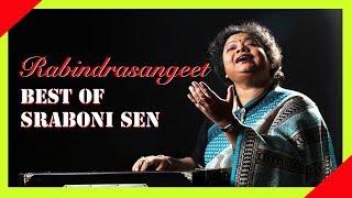 আমারে তুমি অশেষ করেছো - শ্রাবনী সেন । Amare Tumi Asesh Korecho | Sraboni Sen | Rabindra Sangeet