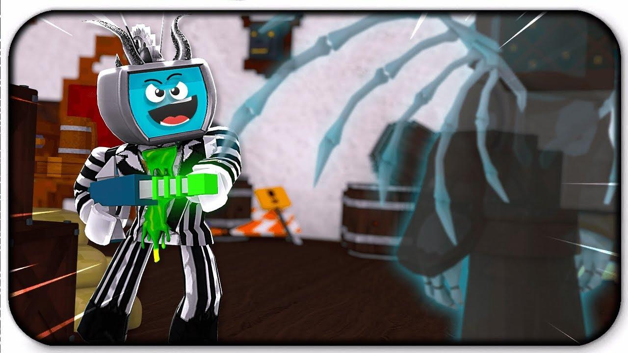 Car Pack Elite Roblox Spooky Scary Ghost Stories In Roblox Ghost Hunting Simulator Elite Pack Gamepass Youtube