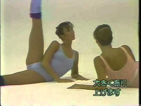 80s Aerobics Video - HD