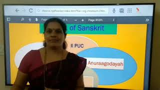 II PUC | SANSKRIT | Anuragodayah -02