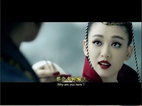 陳喬恩【笑傲江湖Online】爭戰篇電視廣告 - YouTube