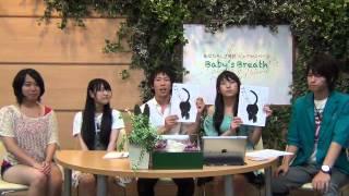 総合学園ヒューマンアカデミー名古屋校、パフォーミングアーツカレッジ第7期生の学生達がUstream放送「YABA-T/z」のパーソナリティを体験します。...