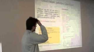 Платформа для авто-тестирования Erlang проектов