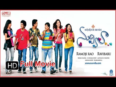 Nuvvila | Telugu Romantic Comedy Full...