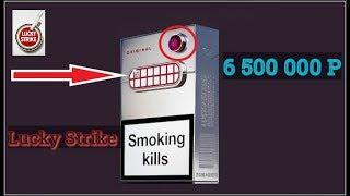 ТОП 10: Самые дорогие сигареты в России и в Мире - № 1