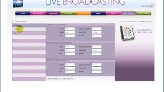 Урок№ 3   Излъчване на живо Live Broadcast