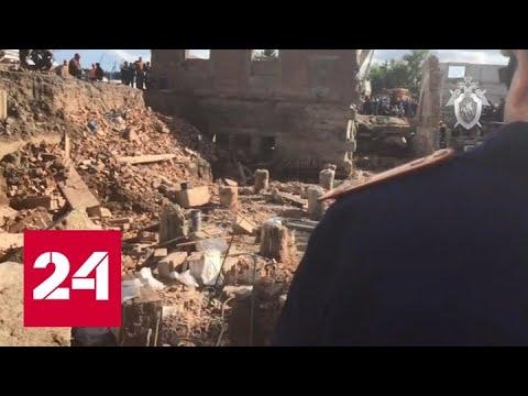 Тело последнего рабочего вытащили из-под завалов в Новосибирске - Россия 24