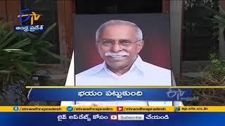 10 PM | Ghantaravam | News Headlines | 26th July 2021 | ETV Andhra Pradesh