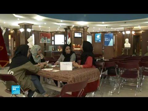 جمعيات نسائية لنشر ثقافة السلام في المجتمع الإيراني  - نشر قبل 21 ساعة