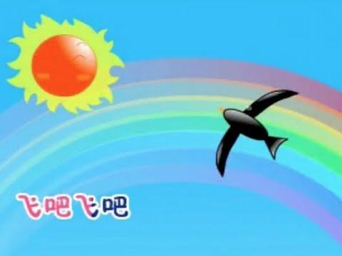 我们是一群快乐的海燕