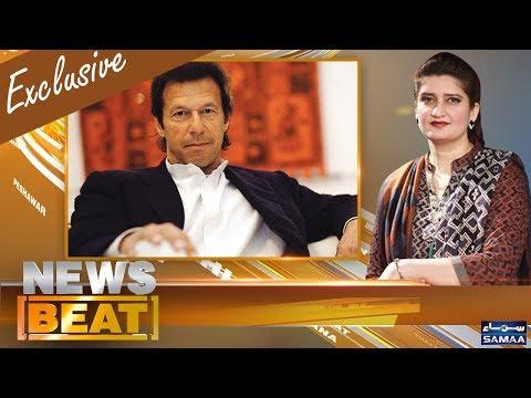 News Beat - Paras Jahanzeb - SAMAA TV - 23 Dec 2017