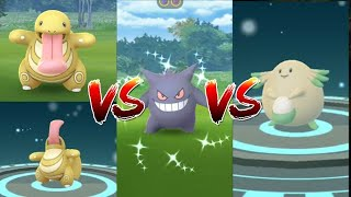 Shiny Lickitung evolves into Lickilicky. Comparing to previous raid day like Gengar and more!