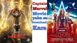 Captain Marvel Full Movie 720p,480p,1080p, Download from here