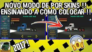 Como Colocar Skins Sem Usar o Imgur ! Ensinando/Método Diferente ! Grand Truck Simulator !