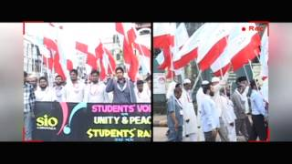 Students Rally- SIO of India Karnataka