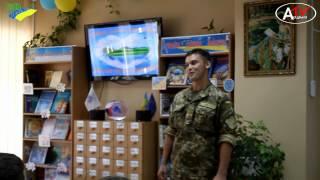 Школьники и военные в библиотеке Краматорска