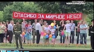 Программа Максимум о ситуации в Беларуси