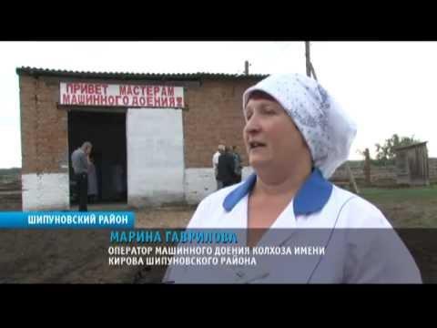shipunovskiy-r-on-altayskiy-kray-seks