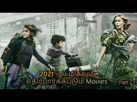 Dubbed movies collection 2021 tamil CODA (2021)