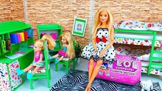 Сочинение ИЛИ Распаковка СЮРПРИЗ ЛОЛ ДЕКОДЕР КАПСУЛЫ - Играем в куклы Барби ! Игрушки для девочек