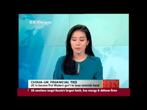 UK government to issue RMB bond